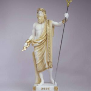 Zeus stands and watches in Patina color