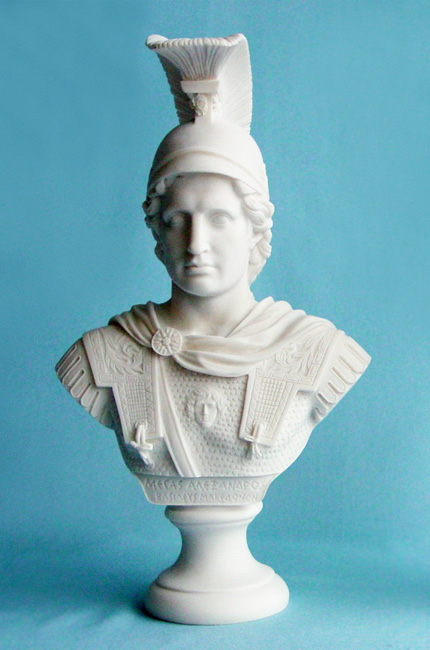 A bust statue of Alexander the Great in White color