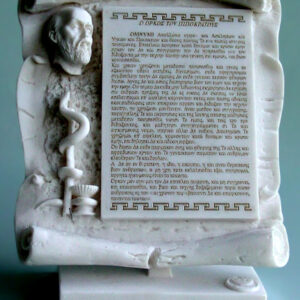 The Oath of Hippocrates in White color made of Alabaster